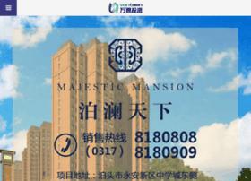 allfang.com