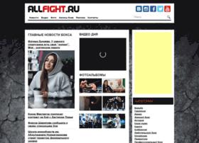 allfight.ru