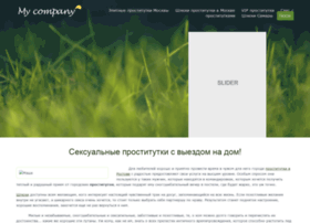 allfiksiki.ru