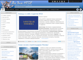 allformgsu.ru