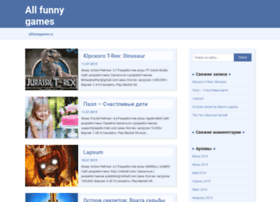 allfunnygames.ru