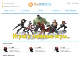 allgamz.ru
