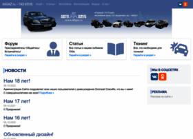 allgaz.ru