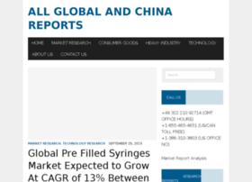 allglobalandchinareports.com
