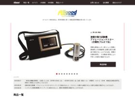 allgood.co.jp