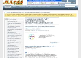 allguu.ru