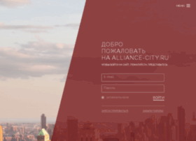alliance-city.ru