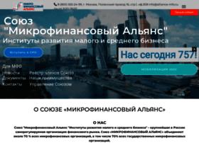 alliance-mfo.ru