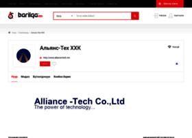 alliance-tech.barilga.mn