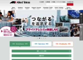 allied-telesis.co.jp