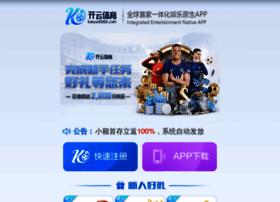 allinfrance.com