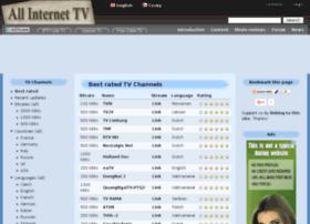 allinternettv.com