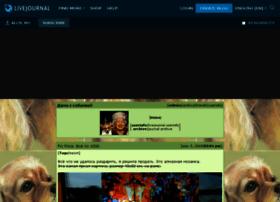 allis-bo.livejournal.com