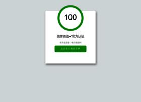 allizhere.com