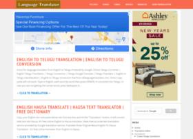 alllanguagetranslator.blogspot.in