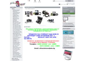 allmarketone.com