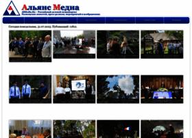 allmedia.ru