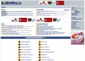 allmitino.ru