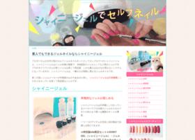 allnails.jp