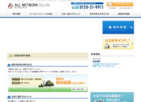 allnetwork.co.jp