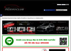 allnewpajeroclub.com