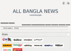 allnews.cnewsbangla.com