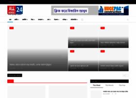 allnewsbd24.com