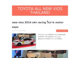 allnewviosthailand.com