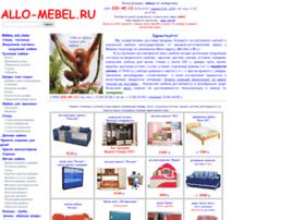 allo-mebel.ru
