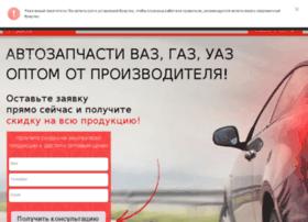 allo-zapchasti.ru