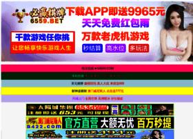 Allomedias.com