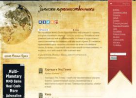 allotherworld.ru