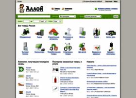alloy.ru