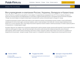 alloyfirms.ru
