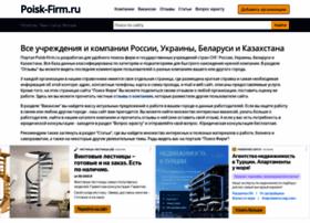 alloyfirms.ru