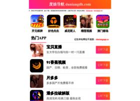 allpaperads.com