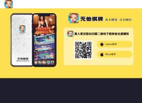allphonesapps.com