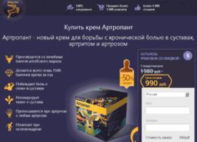 allpointsbulletin.ru
