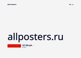 allposters.ru