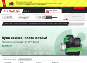 allrad.ru