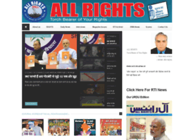 allrights.co.in