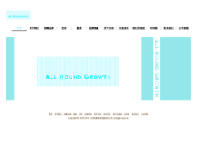 allroundgrowth.com