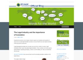 allroundtranslations.wordpress.com