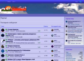 allrussian.info