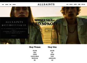 allsaints.co.kr