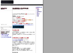 allserver.jp