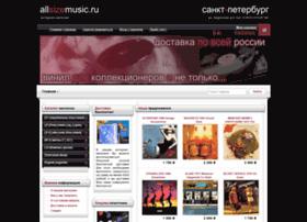 allsizemusic.ru