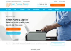 allsmart.ru