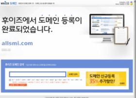allsmi.com