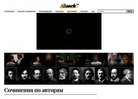 allsoch.ru
